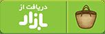 دانلود اپلیکیشن خشکشویی نسخه اندروید از بازار
