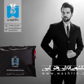 مراقبت از لباس های شما